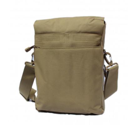 Бежевая сумка через плечо