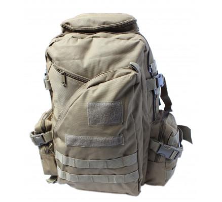 Бежевый рюкзак 35 литров