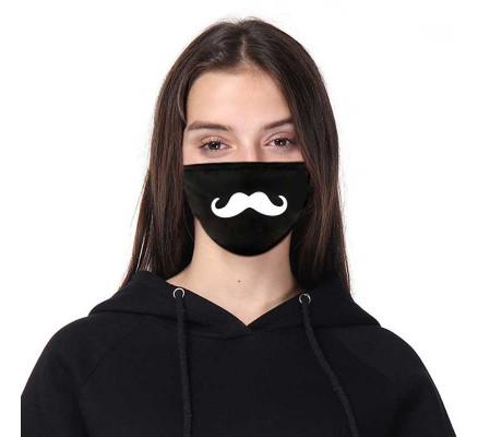 Набор защитных тканевых масок с принтами