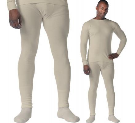 Огнезащитные песочные штаны 61013