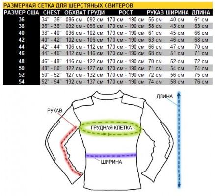 Шерстяной свитер темно-синий 6343
