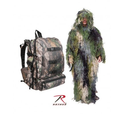Маскировочный костюм-рюкзак 65131