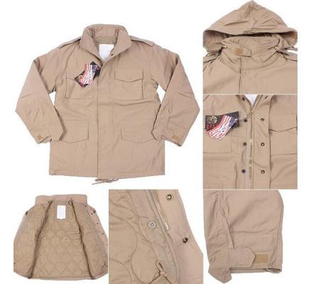 Военная курточка хаки 8254