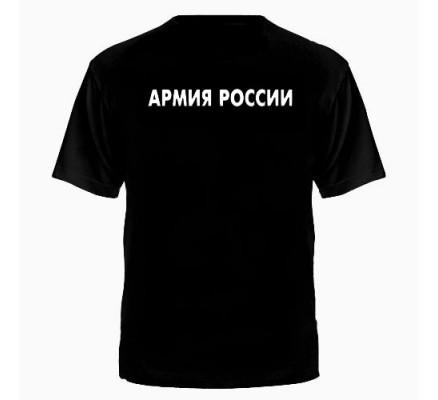 Футболка Армия России Десант