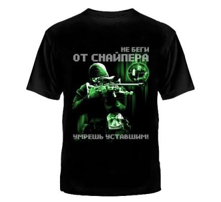 Футболка ФСО Снайпер