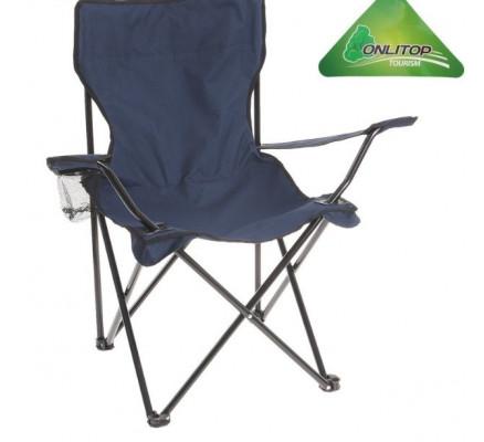 Синее туристическое кресло