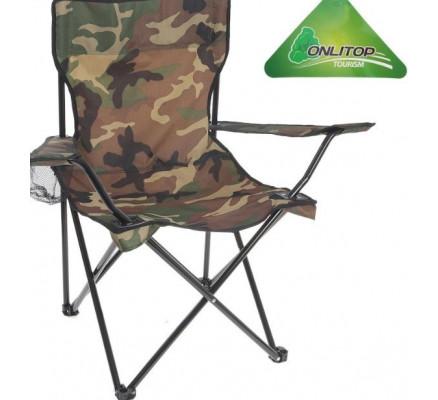 Камуфляжное туристическое кресло