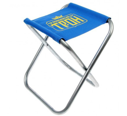 Складной стул Трон походный