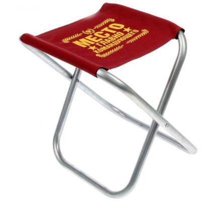 Складной стул Место главнокомандующего