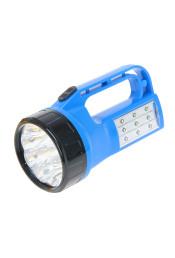 Синий переносной фонарь 9 диодов