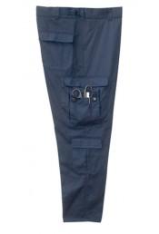 Синие брюки EMT 7821