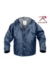 Нейлоновая куртка синяя 8633