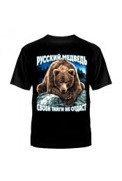 Футболка Русский медведь черная
